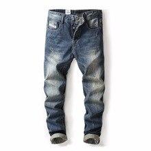 Balplein brand Free shipping cotton fashion jean casual jeans European style straight simple bikermen Slim fit loose jeans men