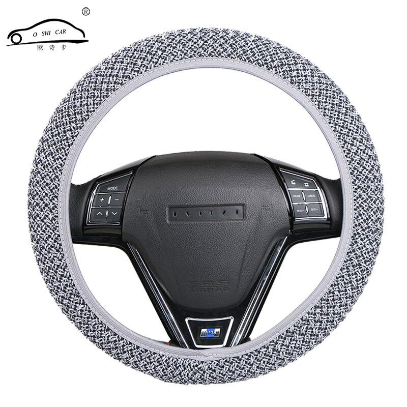 Car Steering Wheel Cover Linen fabric Sweat Absorbing Anti Slip medium size 38cm summer four season interior wheel-covers