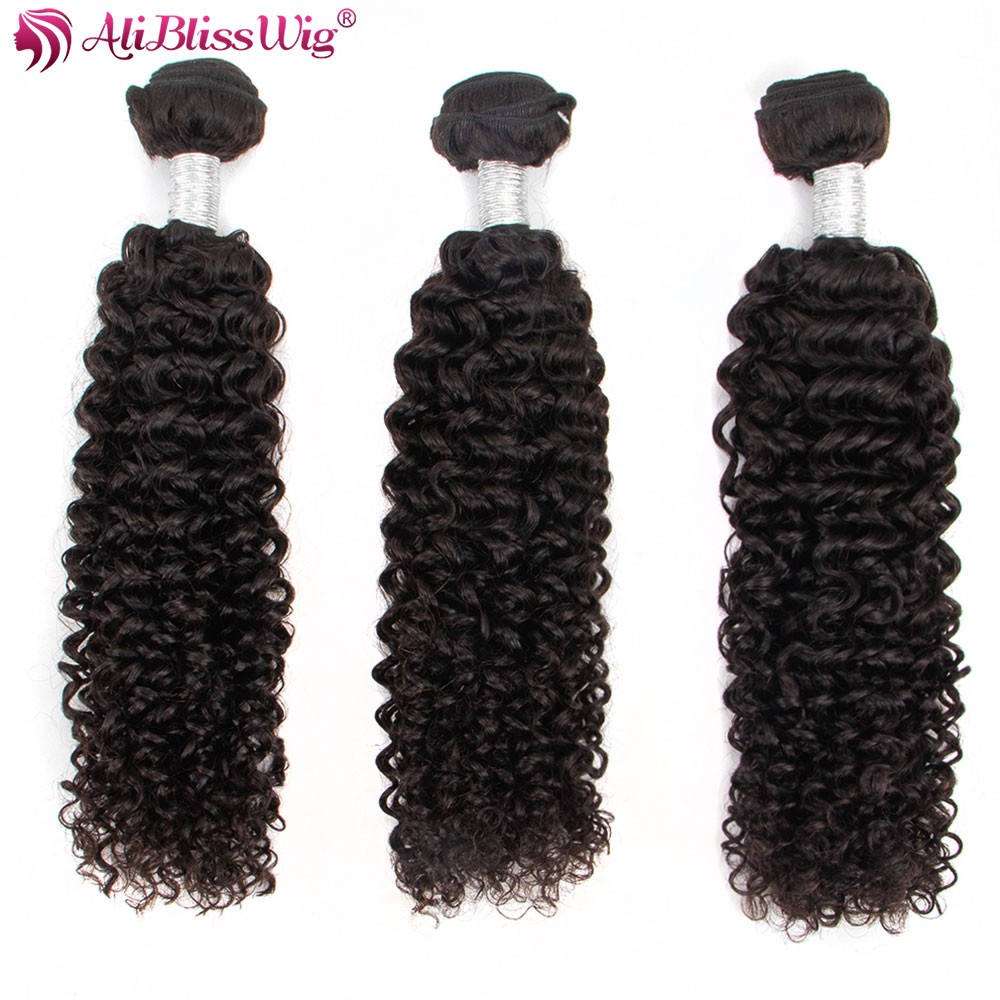 Brazilian Jerry Curly Bundles Human Hair Extensions Curly 3 Bundles Extensions Peruvian Hair Bundles Natural Color Aliblisswig