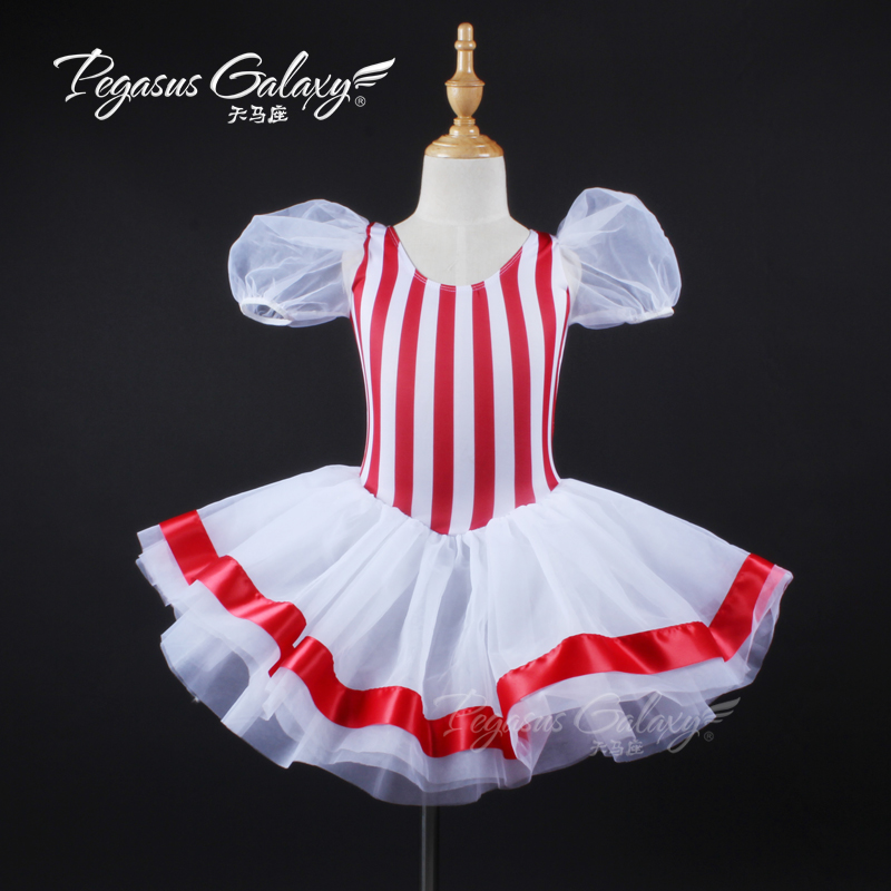 2018 New Child Professional Ballet Tutu Girls Professional Tutu Sale Nice Performance Dance Costumes Ballet Costume Tutu B 6319