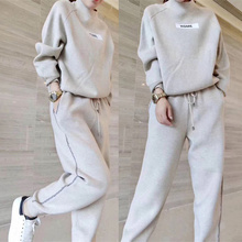2 piece set women Suit female 2019 autumn pants spring and winter new  knit suit thicker loose sweater Harlan casual sets