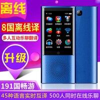 Умное голосовое устройство для перевода с Wi-Fi или 4G сенсорным экраном Поддержка 45 отличий иностранных языков