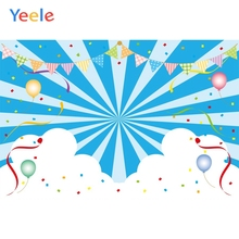 Yeele Baby Shower Birthday Party Decor Balloon Stripe Photography Backdrop Personalized Photographic Background For Photo Studio nhd 0220dzw ag5 optoelectronics mr li