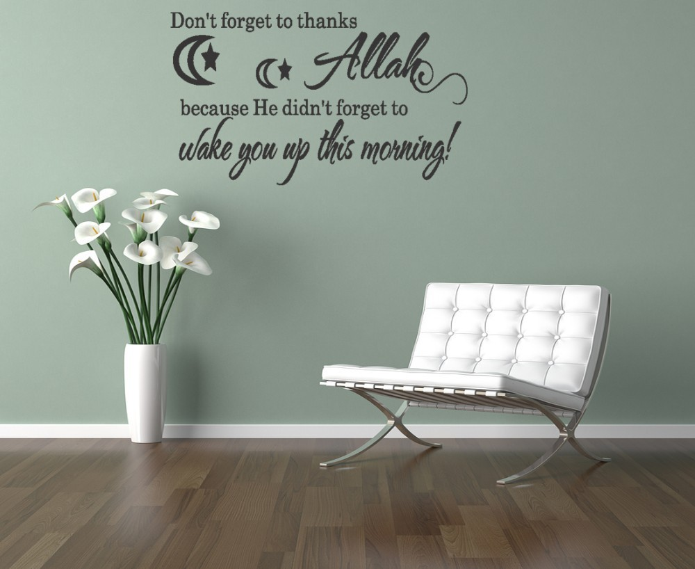 Islamic Home Decor Framed Hanging Wall Art ~ Don t forget to thanks allah wall quote islamic art