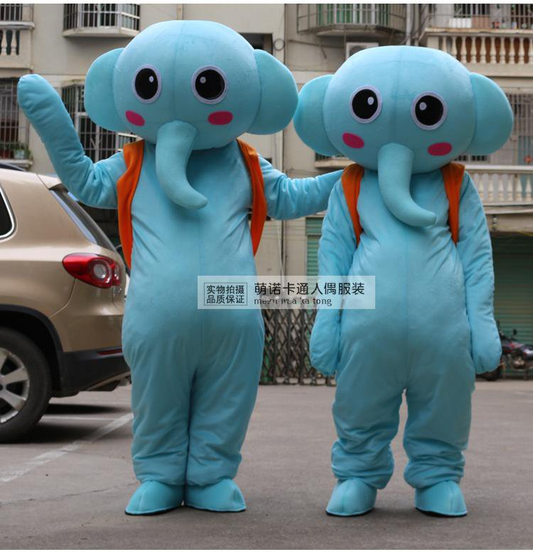 New Blue Elephant Mascot Costume Cartoon Suit Character Christmas Party Fancy Dress