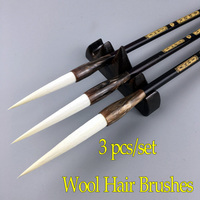 3 pcs/set Chinese Calligraphy Brush long tip wool hair brush for painting drawing art supplies