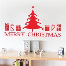 купить 136x74cm Merry Christmas tree christmas gift wall sticker Shop window glass Decoration decorative stickers decals xmas46 по цене 420.1 рублей