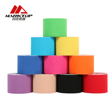 все цены на Marktop Sports Kinesiology Tape Roll Cotton Elastic Adhesive Muscle Bandage Strain Injury Support Muscle Stickers  онлайн