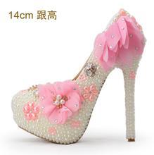 Gratuito Y Disfruta Pearl Pink Envío Compra Aliexpress Shoes En Del Px0tpPwn