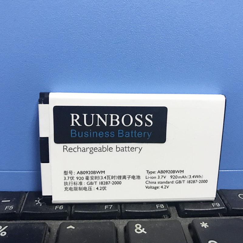 Runboss battery For Xenium X530 Cellphone AB0920BWM Battery for Philips CTX530