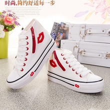 Women Canvas Shoes Woman Casual Shoes White Platform Basket Wedges Shoes Mujer Chaussure Femme Summer Flats