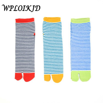 1 Pair Women's Striped Cotton Toe Socks