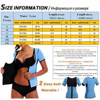 Palicy Fit Hot Women Arm Shapers Correction Underwear Arm Slimmer Shapewear Weight Loss Tops Short Sleeve Crop Top Arm Shaper