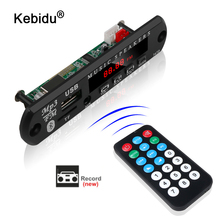 Громкая связь+ запись Автомобильный USB Bluetooth MP3-плеер модуль WMA MP3 декодер плата модуль USB FM Aux радио