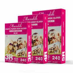 3R/4R/5R A4 A6 100 Hojas/paquete de Alta Brillante Papel Fotográfico De Inyección De Tinta de Una Sola cara Papel De impresión Para La Impresora De Inyección De Tinta