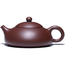 225mL Authentic Yixing pure handmade teapot home Old purple mud teapot tea set purple clay 199 ball hole Dongpo stone pot Gift yixing yixing teapot tea manufacturers selling authentic tea all over the mud ore section of baxian mixed batch