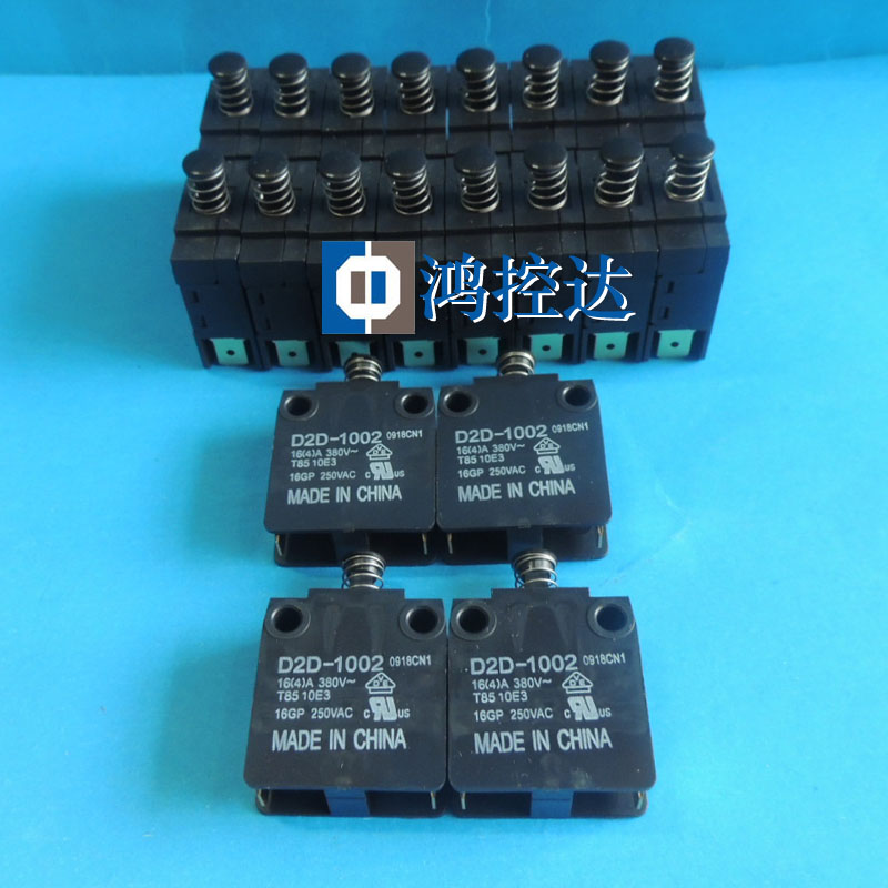 Genuine   D2D-2000/D2D-1001/D2D-1002 Warranty For One Yea