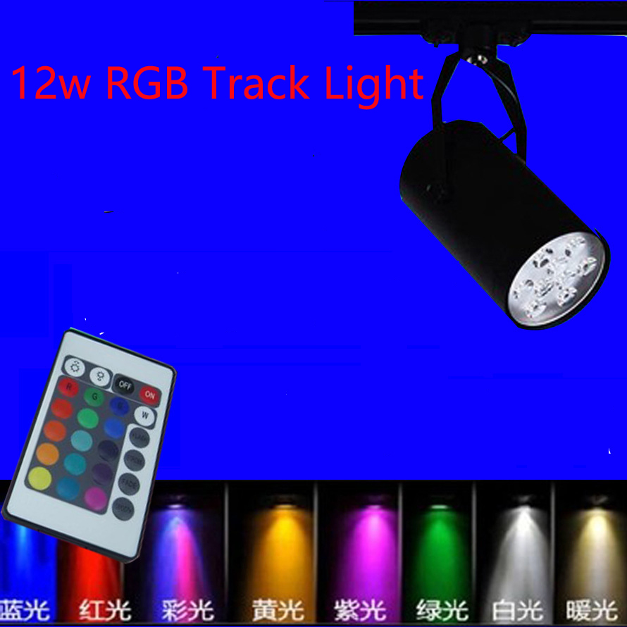 10pcs 12W RGB LED Track Light KTV Stage Background Lamp Wedding Lighting Rail Light RGB/purple/yellow LED Spotlight LED Lamp