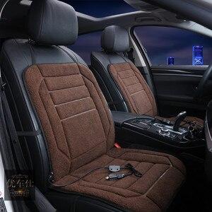 Image 2 - 가열 된 자동차 좌석 쿠션 겨울 자동차 좌석 패드 자동 온수 좌석 커버 자동차 단일 전기 온수 쿠션 좌석 쿠션