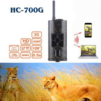 Hunting Camera 3G SMS GSM 16MP 1080P Infrared Night Vision Trail Camera Wildlife Animal Scouting Device 120 degree HC 700G