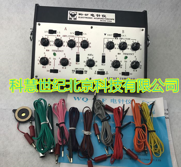 WQ-6F Electronic Acupunctoscope 7 Channels, 8 pulse wave, New Model super star 3