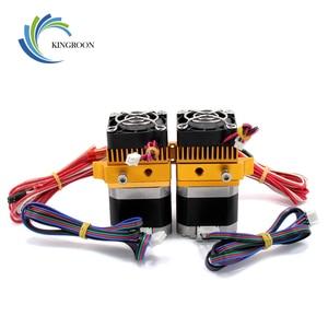 Image 4 - MK8 כפולה ראש מכבש 12V/24V 40W 3D מדפסת חלקי כפול Hotend חול 1.75mm נימה עם מנוע מאוורר חלק