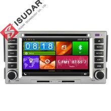 Two Din 6.2 Inch Car DVD For HYUNDAI/SANTA FE 2006-2012 With GPS Navigation Bluetooth 1080P IPDD Radio FM/AM Free Maps