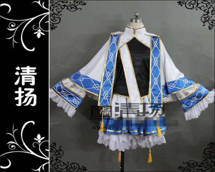 Love Live Umi Sonoda Cosplay Costume Profession Awaken Custom Made Uniforms Free Shipping 2018 guilty gear xrd sign dizzy uniforms cosplay costume custom made