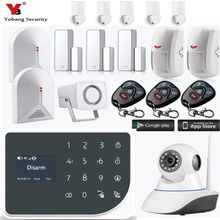 YoBang Security Smart Home Wireless GSM GPRS Automatic Dial Intruder Security Alarm System+Smart Socket Control Home Appliances