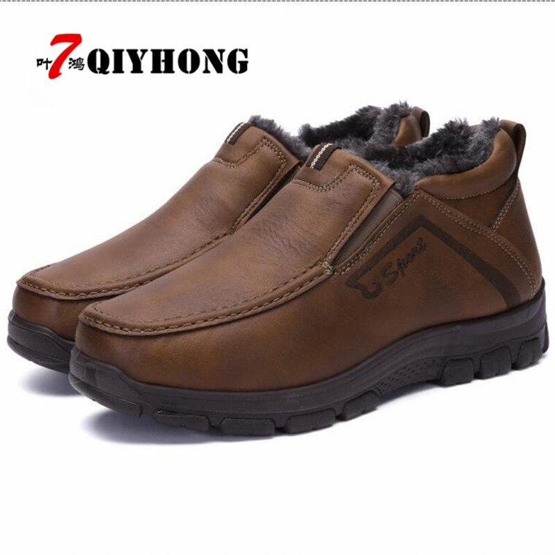Classic Men'S Winter Cotton Shoes Zapatillas Thickening Plus Velvet Warm Shoes Soft Bottom Non-Slip Super Comfortable Dad Shoes funny beach shoes super soft non slip bath door mat machine washable