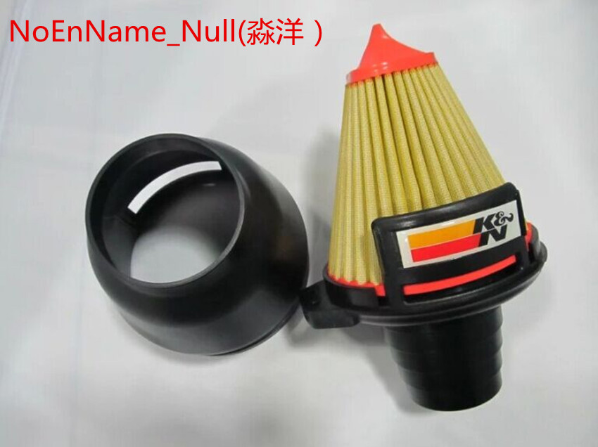 R3 KN M7 RACING Universal Car Air Filter, Combo Environmentally Cleaner Interface Outer Diameter Of The Smallest Size: 6.3cm
