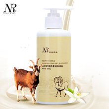 NR 250ml Goats' Nourishing Body Lotion Body Cream Skin Care Anti-Chapping Anti Aging Moisturizing Whitening Cream Body Care
