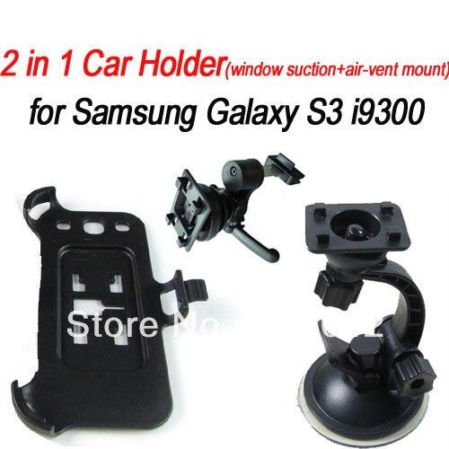 Новое прибытие! Combo 2 в 1 Air vent Mount + окно всасывания Автомобильный Держатель для Samsung galaxy s3 i9300, бесплатная доставка