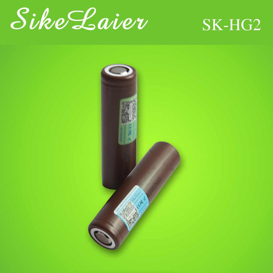 SikeLaire новый оригинальный для LG 18650HG2 3000 mAh 3,6 V 18650 литиевая непрерывный разряд 20A выделенная электронная батарея питания