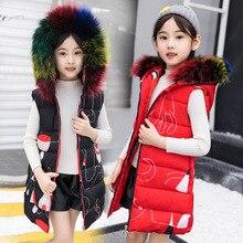 2018 Children's Winter New Vest Hooded Warm Vest Children Clothing Warm Fashion Vest Children's Sleeveless Coats Gilet Fille 12
