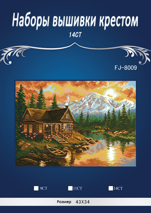 Sunset Scenery white fabric DMC 14CT Cross Stitch kits,needlework full embroidery Sets,Cabin Scenic Home Decoration