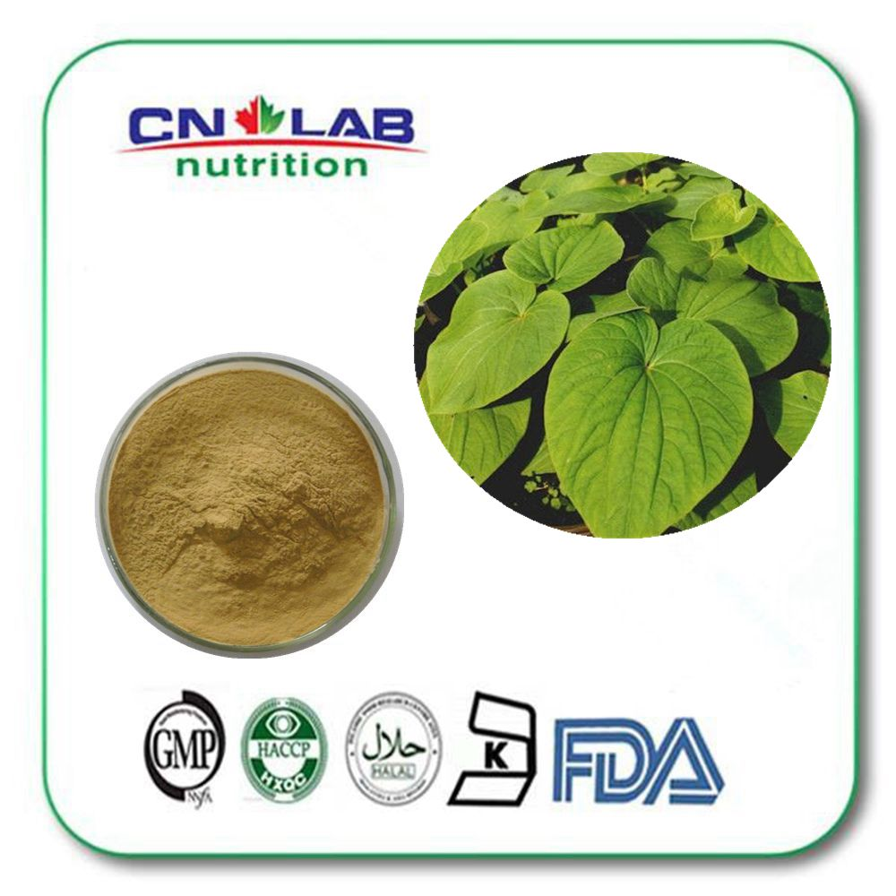 Free sample 30% kava extract powder 200g