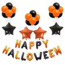 Halloween Party Balloon Decoration Kit Banner Foil Letter Supplies Pumpkin Ghost Aluminum Set KTVBar