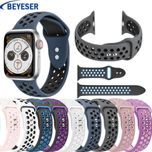 купить Bracelet Silicone Sports watchband for Apple Watch 4 3 2 1 42MM 38MM rubber smart strap bands for Iwatch 4 3 40mm 44mm wristband по цене 175.2 рублей