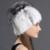 Nuevo Diseño Moderno 3 Colores Mujeres Sombreros de Invierno Cálido de piel de Visón con piel de zorro Ruso Sombreros Nueva Moda de La Venta Caliente de Invierno Sólido sombreros