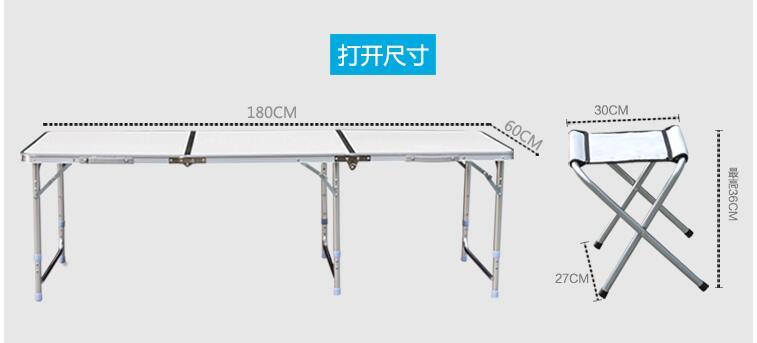 180 * 60 * 70 cm alumīnija sakausējuma saliekamais galds - Mēbeles - Foto 5