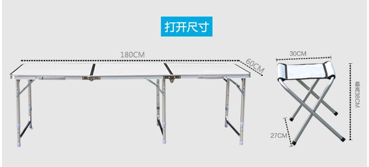 180 * 60 * 70CM zložljiva miza iz aluminijeve zlitine Prenosna - Pohištvo - Fotografija 5