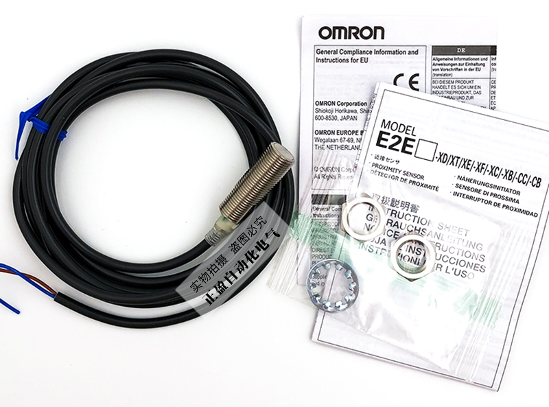 Original authentic Omron OMRON proximity switch E2E-X3D1-N-Z sensor M12 two lines normally open 24VOriginal authentic Omron OMRON proximity switch E2E-X3D1-N-Z sensor M12 two lines normally open 24V