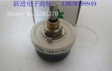 [BELLA] Imported VISHAY Vishay – Sfernice RT25L 1.5K 10% ceramic wirewound potentiometers handle length 22MM  –2PCS/LOT