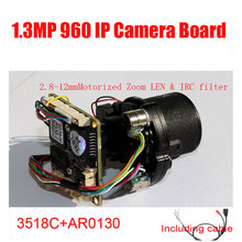 DIY HD IP Camera Module 960P AR0130 1.3MP 1080P IMX323 2MP  Motorized Zoom LEN & IRC filter Camera Module Free Shipping