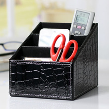Colorful fashion leather small remote control storage box desktop household