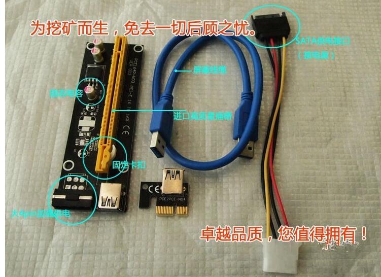 FREE DHL 5pcs USB 3.0 Riser + 5pcs PCI-E 16X Riser 30cm free dhl 100