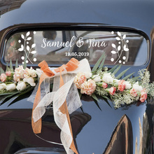 Wedding Decal Floral Sticker Car Decoration For Personalised Bride Groom Names DIY Deco WD40