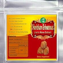 цена на 100-1000gram, Lion's Mane Mushroom Hericium Erinaceus Extract 50% Polysaccharide Powder free shipping