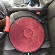 YR Современная вращающаяся на 360 градусов вращающаяся подушка для автомобильного сиденья, креативная подушка для офисного стула, коврики для стула, 40 см
